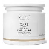 Keune Care Satin Oil Mask